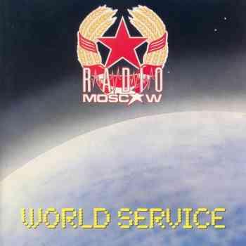 1991 World Service