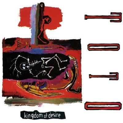 1992 Kingdom Of Desire