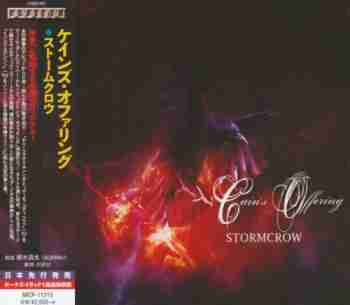 Cain's Offering - Stormcrow [Japanese Edition]