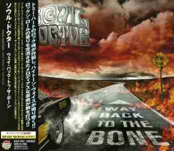 Soul Doctor - Way Back To The Bone (Japan) - Front (1-2)