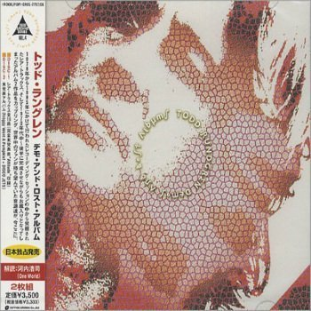 Todd Rundgren - Demos And Lost Albums Ultra Rare Japanese (2 CD) (2001)Зд