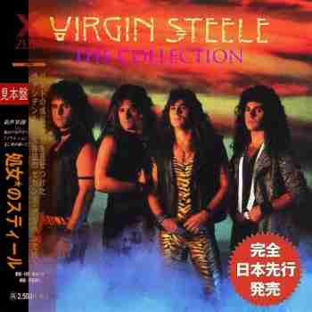 Virgin Steele - The Collection