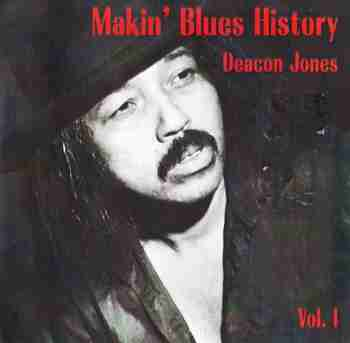 1994 Makin' Blues History
