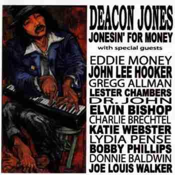 2007 Jonesin' For Money