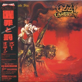Ozzy Osbourne - The Ultimate Sin (1986) (Remastered Japanese Edition)