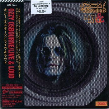 Ozzy Osbourne - Live & Loud (Remastered Japanese Edition) (1993)