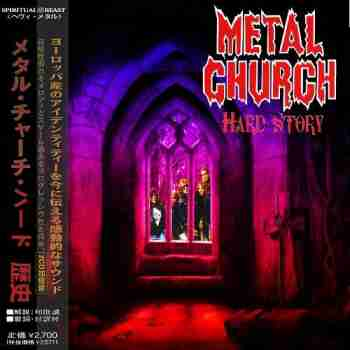 Metal Church - Hard Story