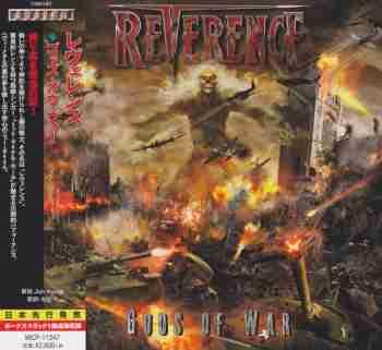 Reverence-2015-Gods Of War-F01