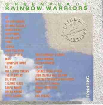 VA - Greenpeace. Rainbow Warriors (1989)