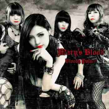 Mary's Blood • Bloody Palacejpg
