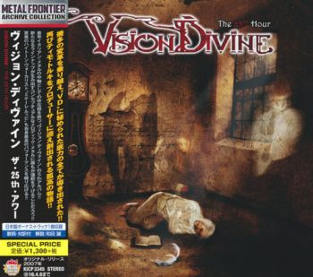 1451401631_vision-divine-2007-the-25th-hour-f01