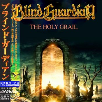 Blind Guardian - The Holy Grail [Compilation] (2015)