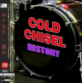 Cold Chisel - History (Compilation) (Japanese Edition)