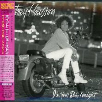 Whitney Houston - I'm Your Baby Tonight (Japanese Limited Edition) (1990)
