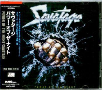 Savatage - Power Of The Night [AMCY-387]