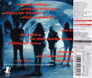 Mr. BIG - Bump Ahead [Japanese Remastered SHM-CD LTD Release +3] back