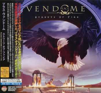 PLACE VENDOME - Streets Of Fire [Japan Edition] front
