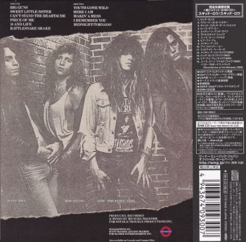 SKID ROW - Skid Row [Japan SHM-CD Limited Release remastered +4] back