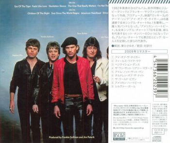 SURVIVOR - Eye Of The Tiger [Japan BSCD2 remastered - SICP 30392] Back