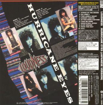 LOUDNESS - Hurricane Eyes (Japanese Version) [SHM-CD remastered LTD Release] back