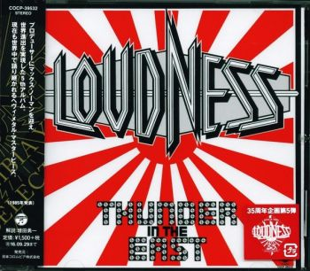 LOUDNESS - Thunder In The East [Japan remastered] front