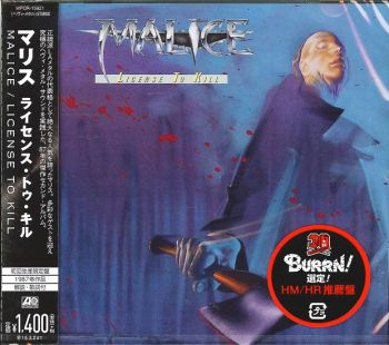 MALICE - License To Kill [Japan Remastered Limited Release] front