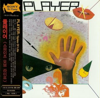 PLAYER - Spies Of Life [Korean LP replica remaster] (front + obi)