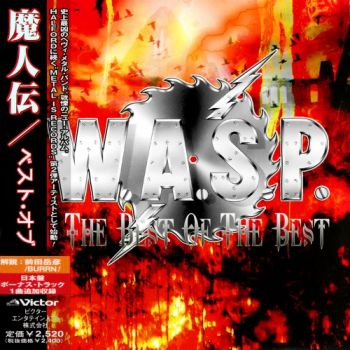 1467474909_w.a.s.p.-the-best-of-the-best-2cd