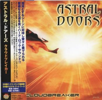 Astral Doors - Cloudbreaker (Of The Son And The Father) (Japanese Edition) (2003)