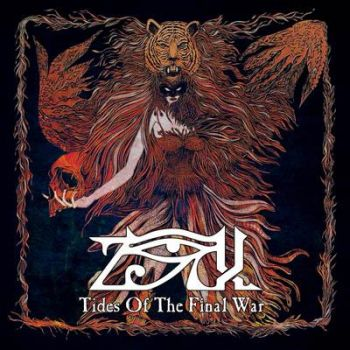 cover-zix_tides-of-the-final-war