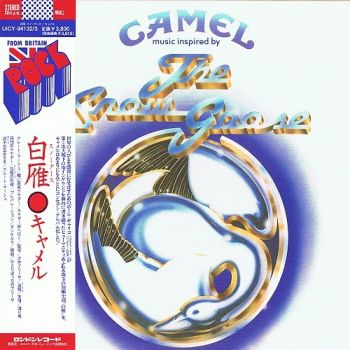 1480236209_camel-the-snow-goose-japan-deluxe-edition-2009