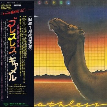 1480440926_camel-breathless-japan-edition-1978