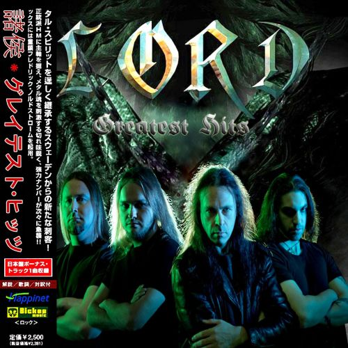 bb8a044536e Lord – Greatest Hits (Japanese Edition) 2018