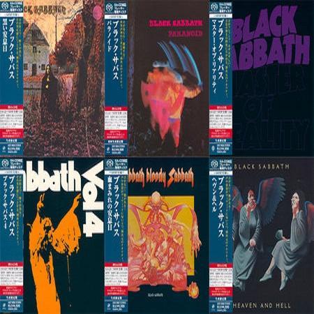 Black Sabbath – 6 Studio Albums (SHM SACD) (DSD Transfer