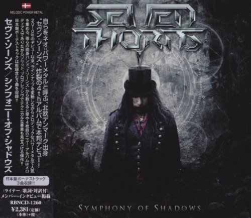 Seven Thorns – Symphony Of Shadows (Japanese Edition) 2018 | Melodic