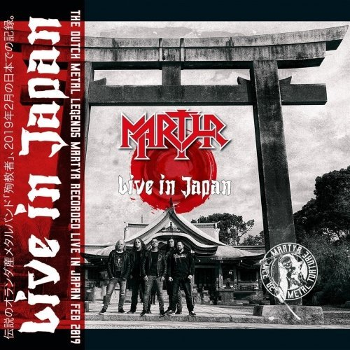 Martyr – Live in Japan (2019) | Melodic Rock AOR