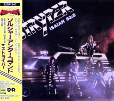 frobi2 Stryper   Soldiers Under Command 1985 (Japane 1st press 1986) Lossless