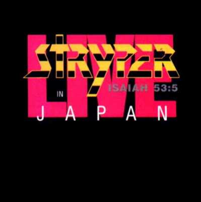 Front23 Stryper   Live In Japan 1984 (Bootleg) Lossless
