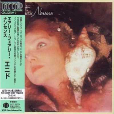 frobi4   The Enid   Aerie Faerie Nonsense 1977 (WHD/Japan 2006) Lossless