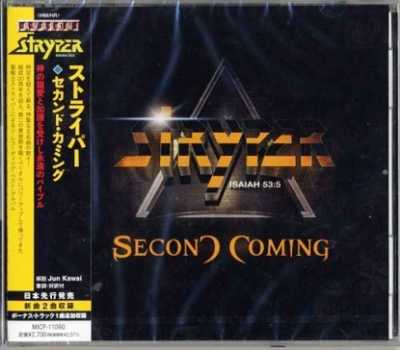 frobii Stryper   Second Coming 2013 (Avalon/Japan Edit.) Lossless
