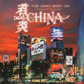 China - The Very Best Of - Front