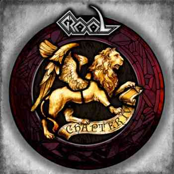 GRAAL - CHAPTER IV 2015