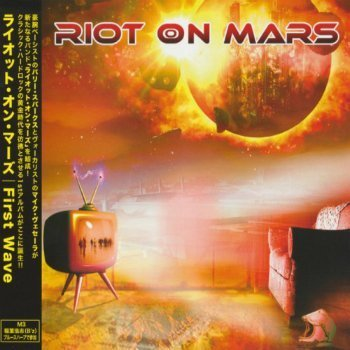 Riot On Mars - First Wave (Japanese Edition) (2015)