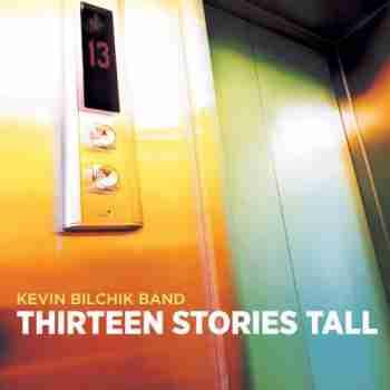2015 Thirteen Stories Tall
