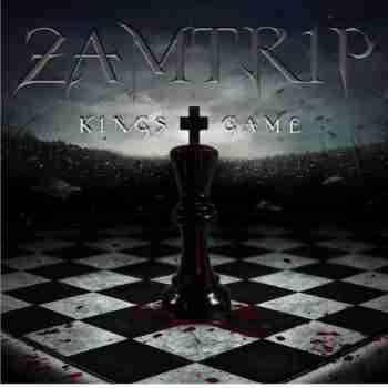 ZamTrip - King's Game (2015)