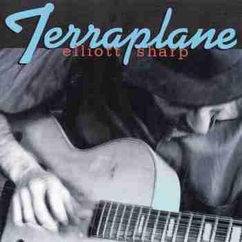 1994 Terraplane