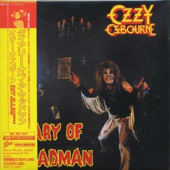 Ozzy Osbourne - Diary Of A Madman (Remastered Japanese Edition) (1981)