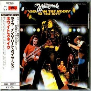 Whitesnake - Live...In The Heart Of The City (1980)