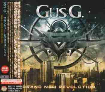 Brand New Revolution (Japanese Edition)