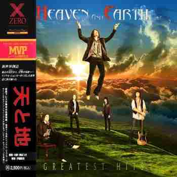 Heaven & Earth - Greatest Hits